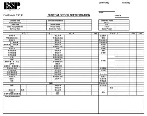 order-sheet